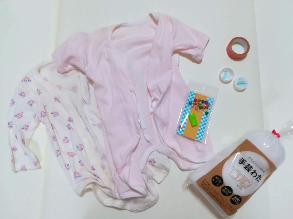 ふわふわ布ボールの材料となるベビー服、鈴、ペットボトルのフタ、ビニールテープ、手芸わた