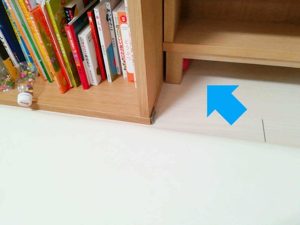 サブスクリプション型おもちゃレンタルサービス「TOYBOX(トイボックス)」から届いたおもちゃ・知育玩具は紛失に注意