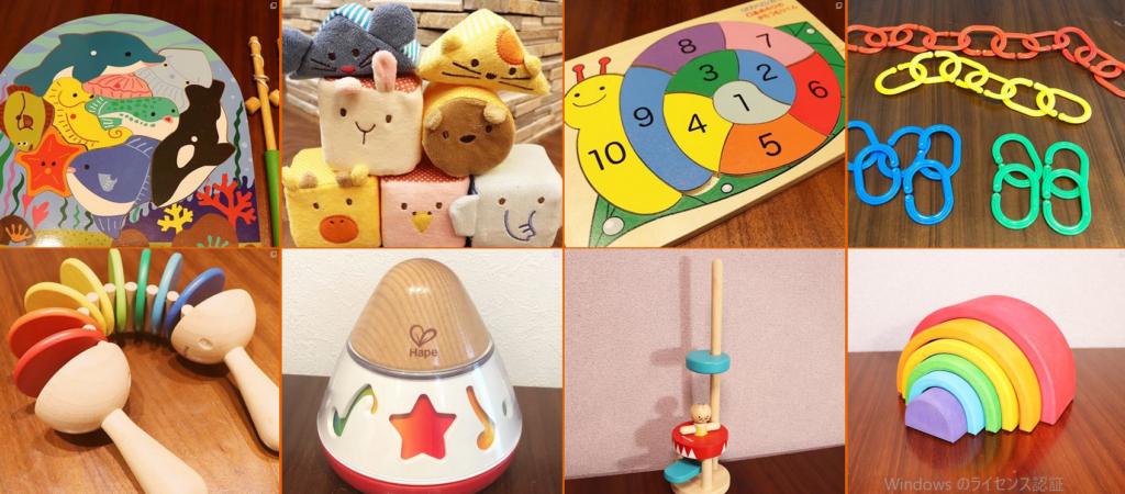 TOYBOXでレンタルできるおもちゃの一例