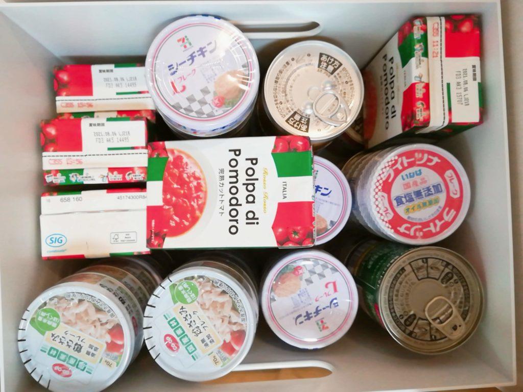 無印良品のファイルボックスを使ったパントリーに缶詰を入れたところ