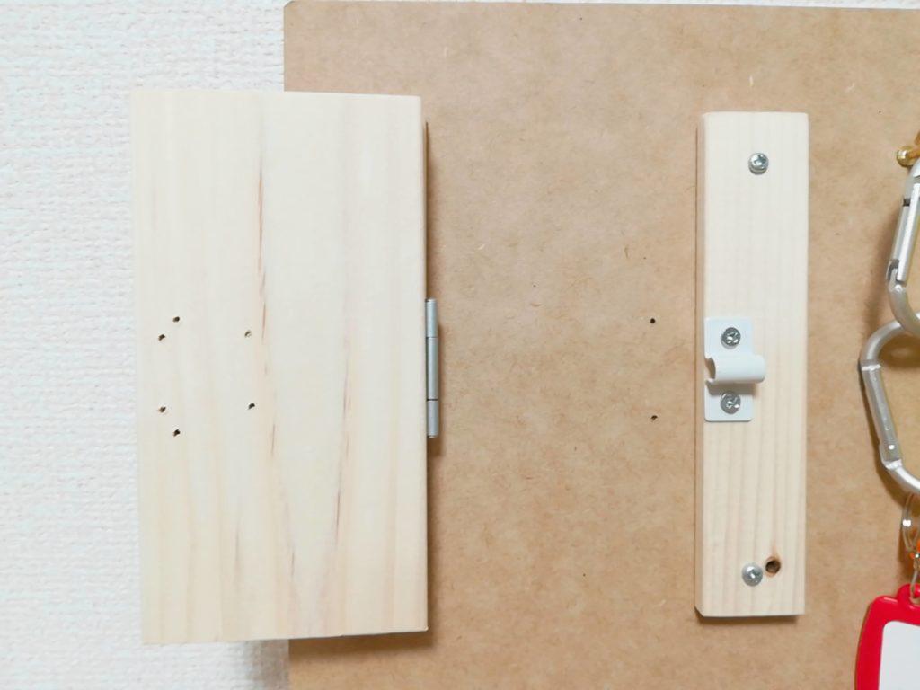 100均・ホームセンターの材料で作れる、手作りアクティビティボード(ビジーボード)のパーツ