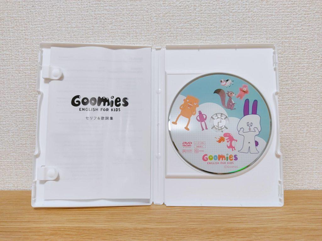 グーミーズ(Goomies)のパッケージ