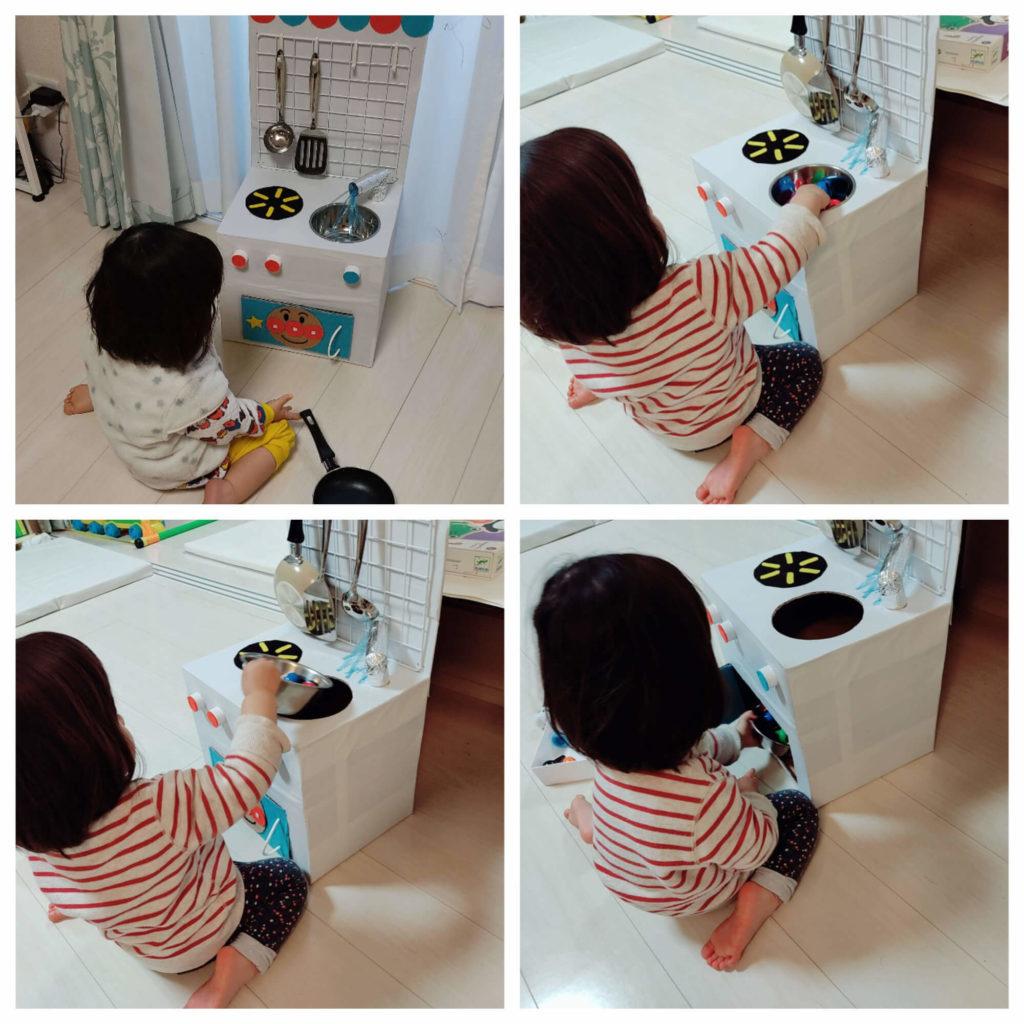 100均の材料で手作りする段ボールキッチンで娘が遊ぶ様子