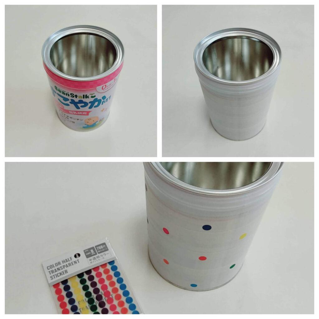 マスキングテープとシールでミルク缶をリメイクして作ったゴミ箱
