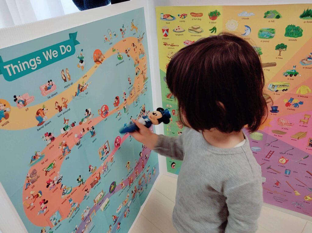 DWEシング・アロング絵辞書ポスターを有効活用するための内職完成版で遊ぶ子供の様子