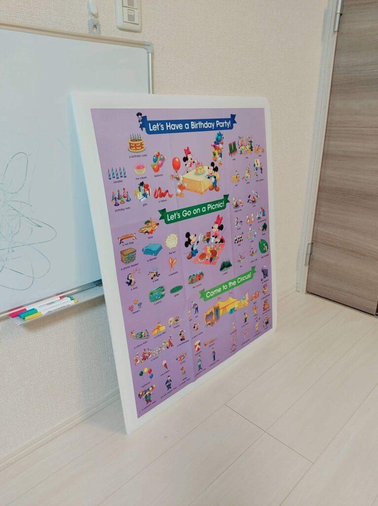 DWEシング・アロング絵辞書ポスターを有効活用するための内職完成イメージ