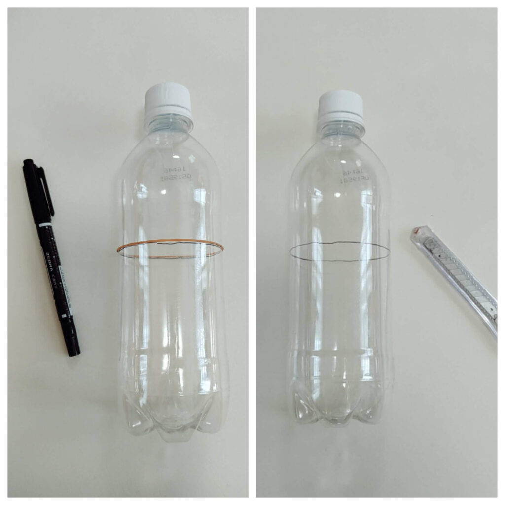 モンテッソーリ「まわしてフタの開閉をするおもちゃ」の作り方:ペットボトルをカットする