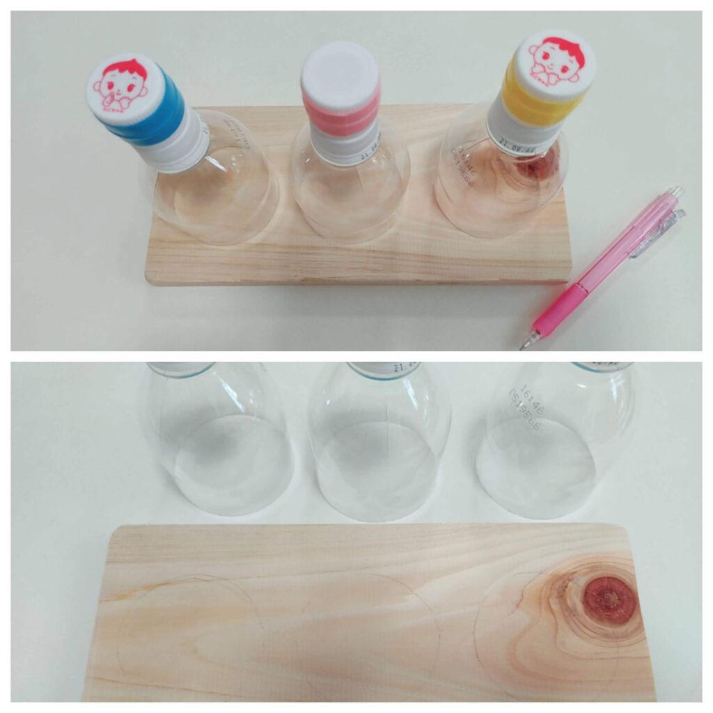 モンテッソーリ「まわしてフタの開閉をするおもちゃ」の作り方:板への固定準備
