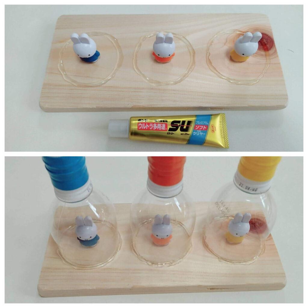 モンテッソーリ「まわしてフタの開閉をするおもちゃ」の作り方:板への固定