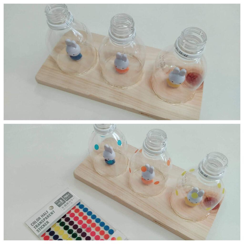 モンテッソーリ「まわしてフタの開閉をするおもちゃ」の作り方:装飾