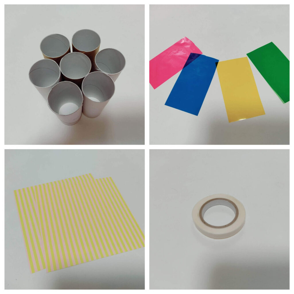 カラーセロファンとトイレットペーパーの芯で作る「色めがね」の材料
