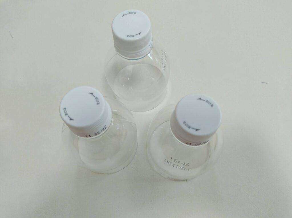 モンテッソーリ「まわしてフタの開閉をするおもちゃ」の作り方:カットされたペットボトル