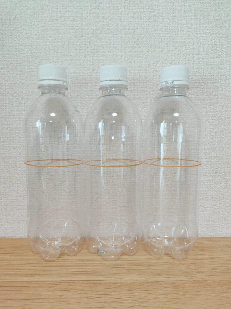 モンテッソーリ「まわしてフタの開閉をするおもちゃ」の作り方:カットするペットボトルの高さをそろえる